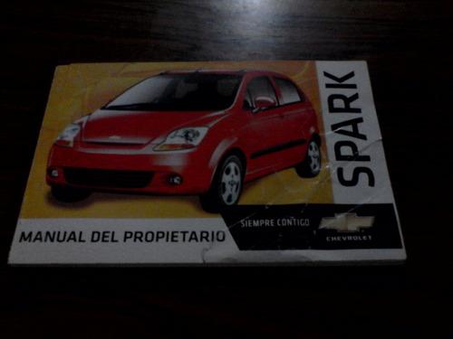 manual de mantenimiento de concecionario spark 2010