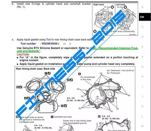 manual de servicio taller nissan 370z 2009 2010 full