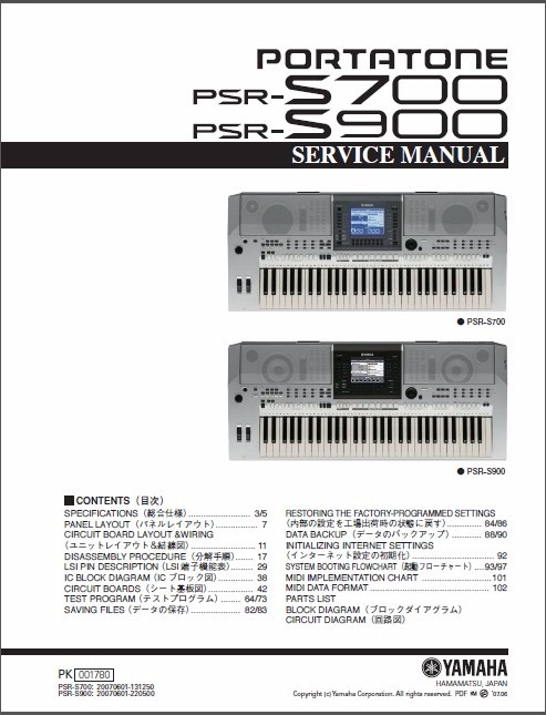 manual de servi o do teclado yamaha psr s900 s700 r 19 00 em rh produto mercadolivre com br Teclados Yamaha Mexico Teclado Yamaha YPT 320