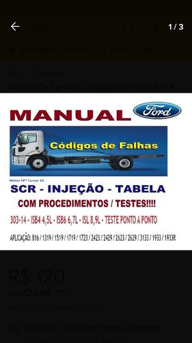 manual de serviços codigos de falha scr  e ecm ford cargo