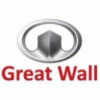 manual de taller chery saic  chana great wall geely dongfeng