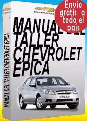 manual de taller chevrolet chevrolet epica 2007 2008 bs 198 88 en rh articulo mercadolibre com ve Chevrolet Equinox descargar manual de taller chevrolet epica gratis