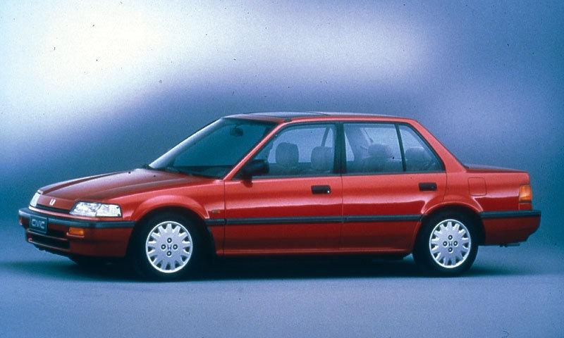 manual de taller honda civic 1987 bs 50 00 en mercado libre rh articulo mercadolibre com ve 88 Honda Civic 87 honda civic repair manual