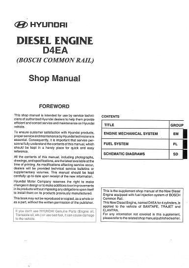 taller de leche manual para educacion agropecuar spanish edition