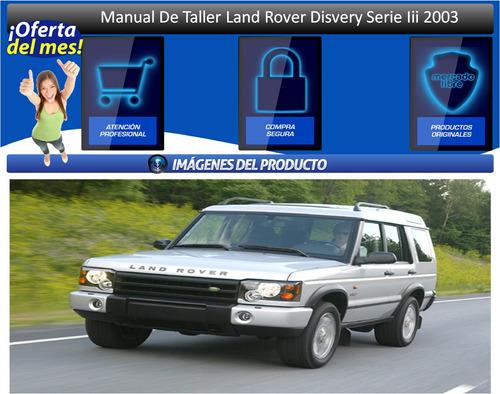 manual de taller land rover disvery serie 2 - 1999