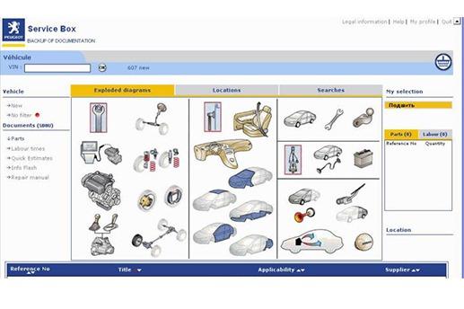 manual de taller peugeot 407 2004 2010 en espa ol 5 990 en rh articulo mercadolibre cl Peugeot 207 Sport Peugeot 207 Sport
