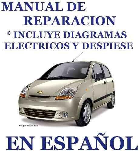 manual de taller y diagramas chevrolet spark 1 812 pag pdf s 18 rh articulo mercadolibre com pe 2014 Chevrolet Spark LS Manual 2014 Chevrolet Spark LS Manual