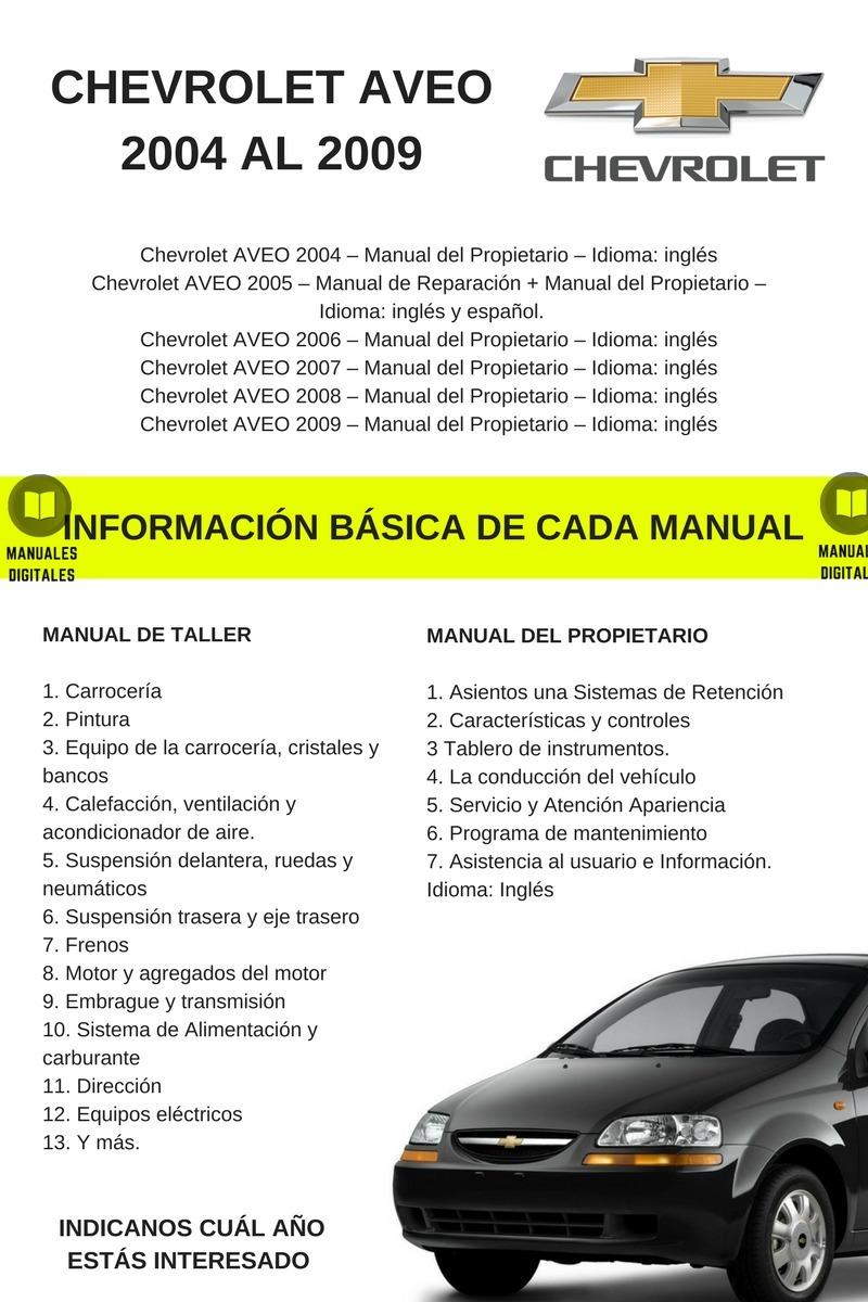 manual de taller y propietario chevrolet aveo 2004 al 2009 bs 3 rh articulo mercadolibre com ve 2010 Aveo manual del chevrolet aveo 2007