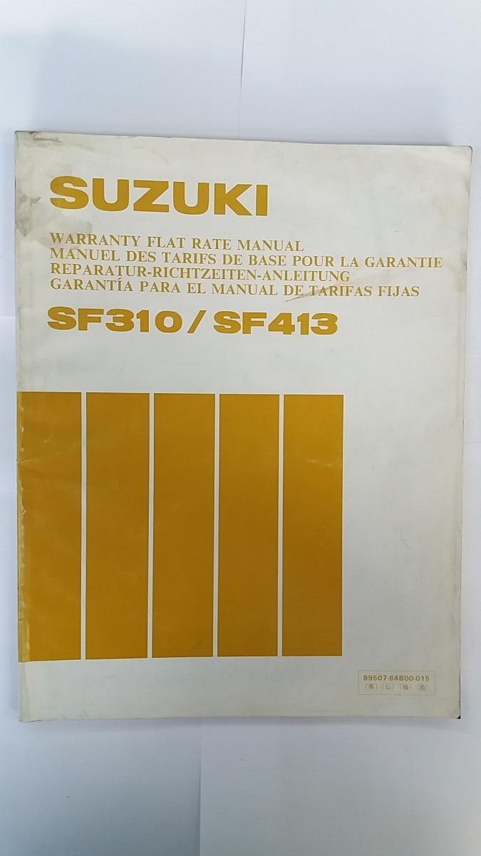 pay for samsung sf310 service manual u0026 repair guide Array - manual de  tarifas fijas garant a suzuki sf310 sf413 10 000 rh articulo mercadolibre