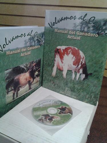 manual del ganadero actual 2tomos incuye cd