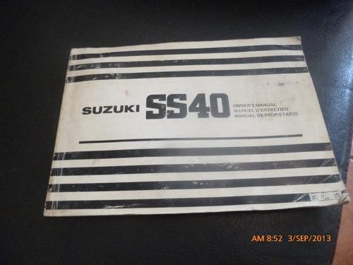 manual del propietario o conductor suzuki ss40 (c-17