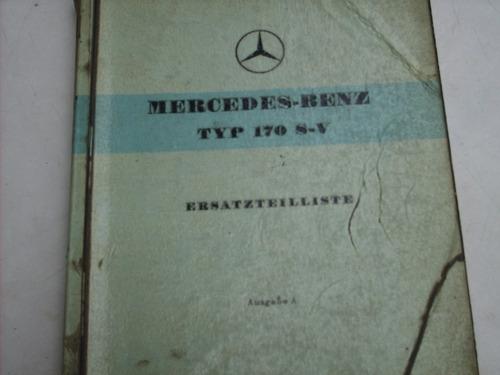 manual despiece mercedes benz typ 170 s-b