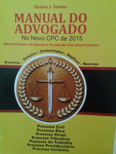manual do advogado no novo cpc 2015 x cpc 1973 petições
