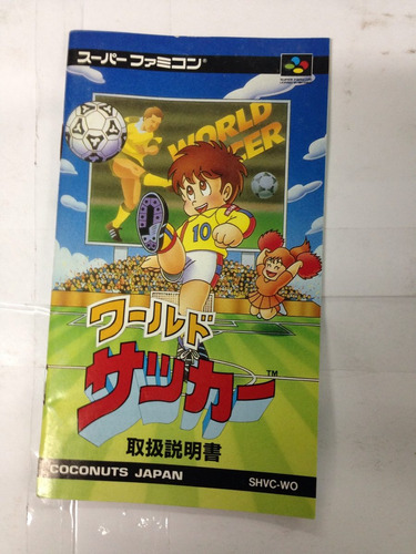 manual do jogo snes famicom word soccer