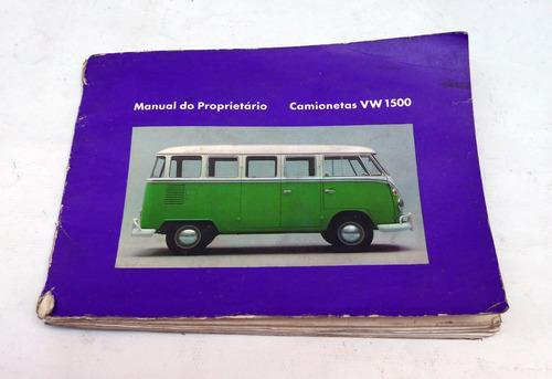 manual do proprietario camionetas 1500 kombi 1973 cod 186