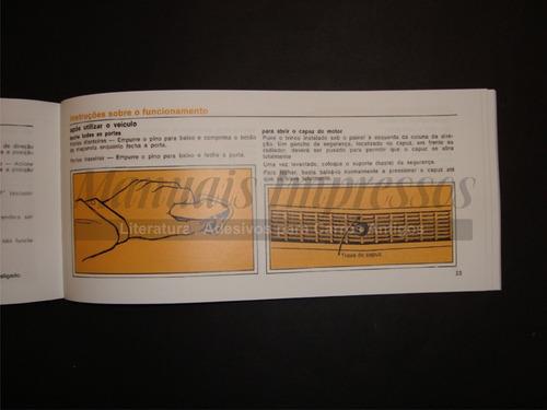 manual do proprietário ford maverick 1978  + brinde