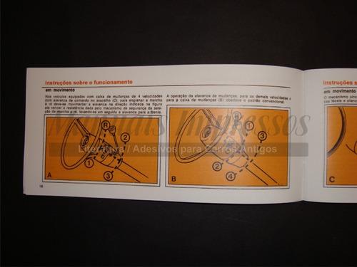 manual do proprietário ford maverick 1979
