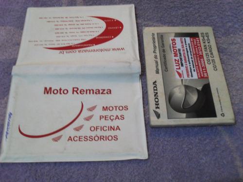 manual do proprietário honda cg125 edição 2012 - original