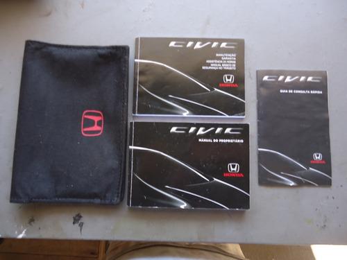 manual honda civic 13 14 original new sedan 16v exr exs