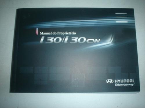 manual hyundai i30 cw 2011 2012 original hatch 2.0