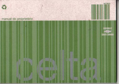 manual proprietário celta 2007 - c/suplementos e bolsinha
