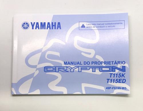 manual proprietário crypton t115 yamaha