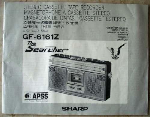 manual radiograbador sharp gf-6161z: the searcher. original