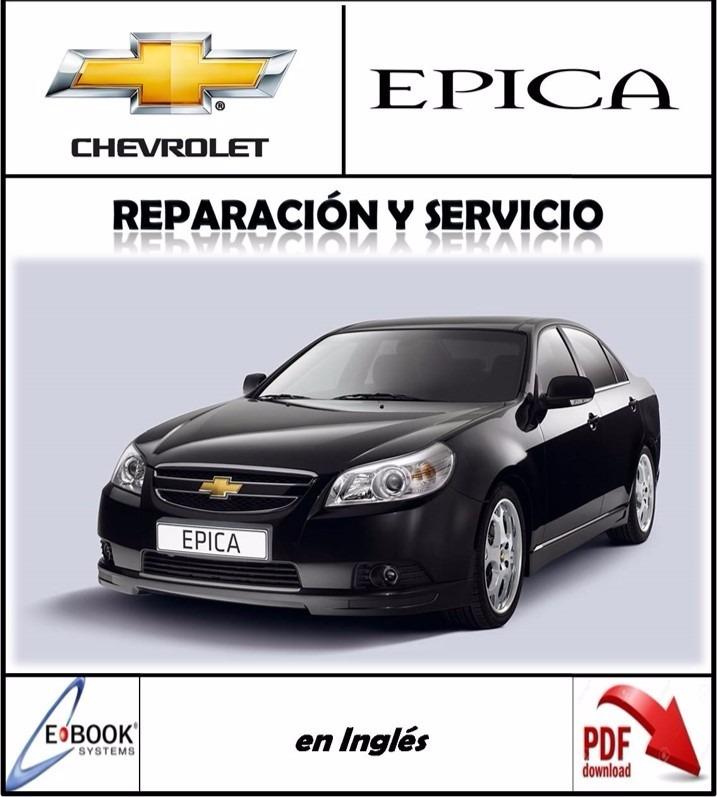 manual taller chevrolet epica bs 2 850 000 00 en mercado libre rh articulo mercadolibre com ve Chevrolet Malibu manual de taller chevrolet epica