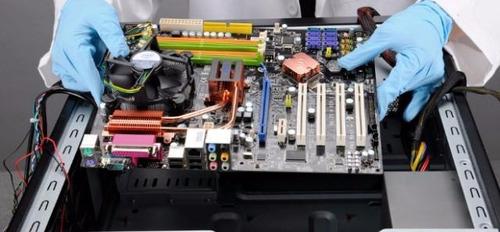 manutenção de computador e suporte técnico de informatica
