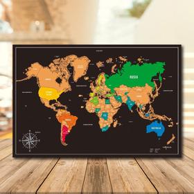 Mapa Scratch Map Viajes Raspar Viajero Mundi Mundial Mundo