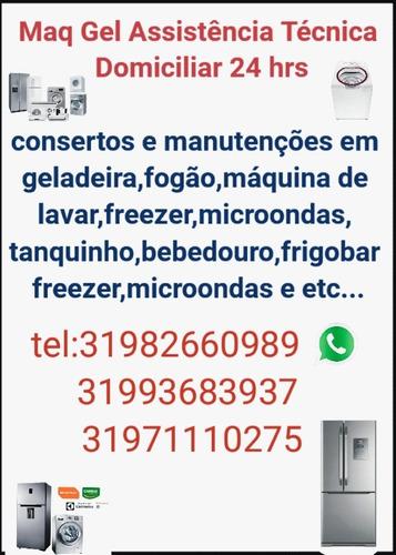 maq gel assistência técnica domiciliar 24 hrs