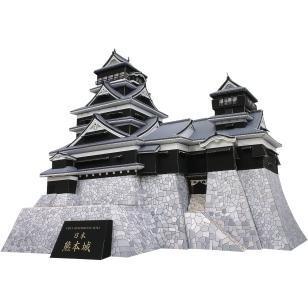 maqueta japón castillo de kumamoto (para armar en papel)leer