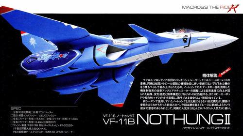 maqueta vf-11b nothung ii macross the ride 1/72 robotech has