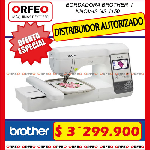 maquina bordadora profesional brother innov-is ns 1150