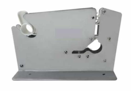 maquina  de cinta sellar cajas + obsequio cinta 48x100