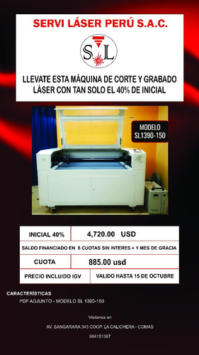 maquina de corte láser co2 - en cuotas