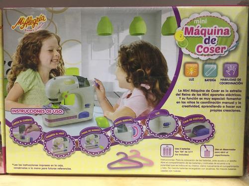 maquina de coser mi alegría morada