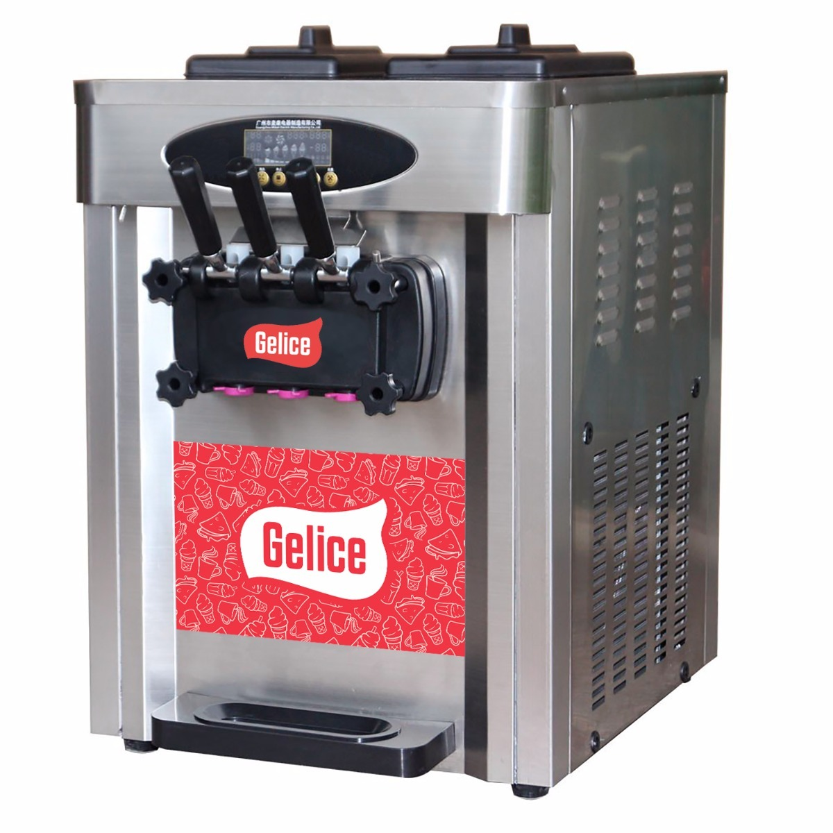 Máquina de Helados Gelice- La mejor del mercado