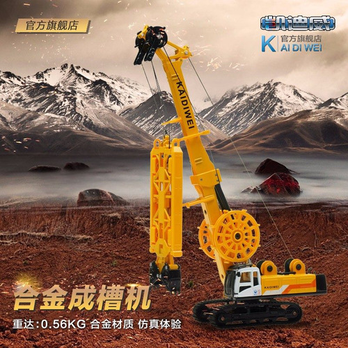 maquina draga grua petroleo escobro kaidiwei escala 1/64