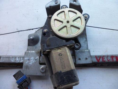 máquina elevador motor vidro elétrico vectra td original