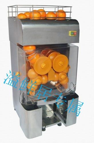 maquina exprimidora de naranjas automatica