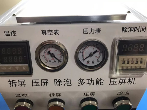 maquina laminadora restaurador lcd + tira bolhas (autoclave)