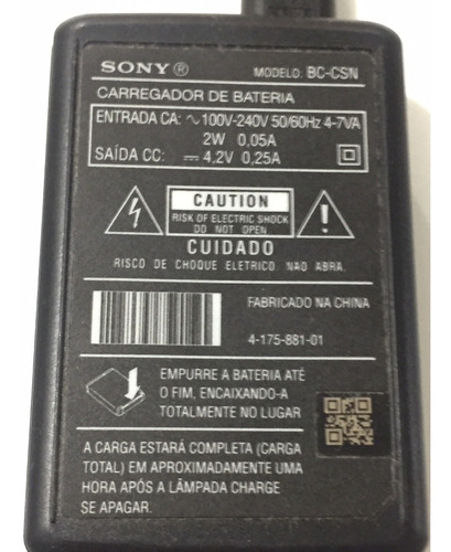 máquina sony cyber-shot 12.1 + carregador bateria