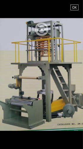 maquinaria para fabricar bolsa extruder bolseadoras