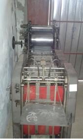 Maquinas De Imprenta Offset Cosedora