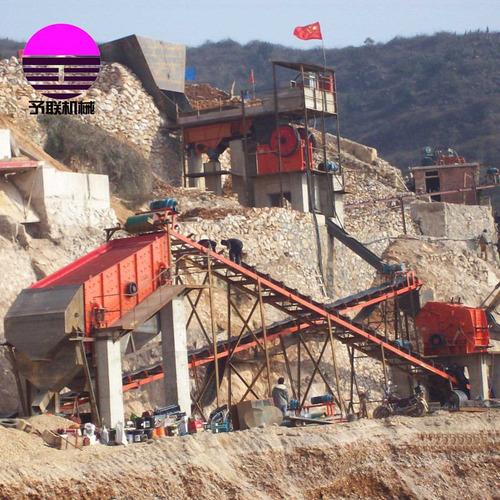 maquinas industrial planta trituradora mandibulas piedra