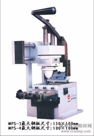 maquinas tampograficas de tintero abierto