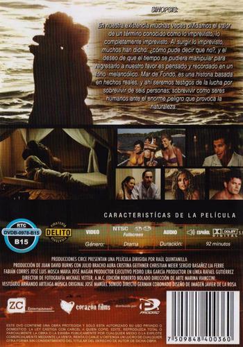mar de fondo sergio basañez julio bracho pelicula dvd
