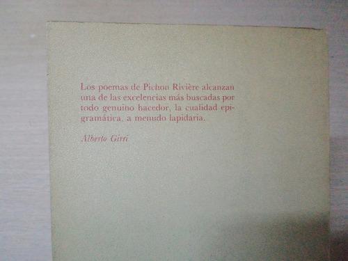marcelo pichon riviére - piano marino (firmado) 1°ed.1986