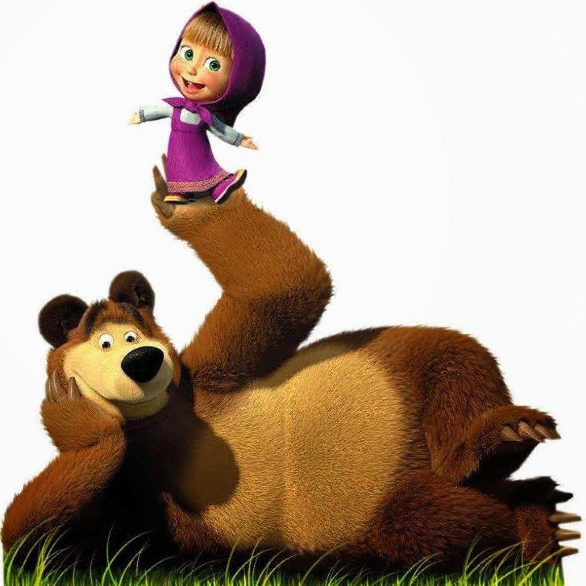 Marcha e urso r em mercado livre